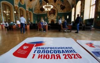 Как меняли российскую Конституцию: за кого совали бюллетень?