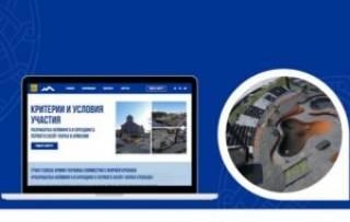 Союз армян Украины объявил грант на брендинг первого скейт-парка в Ереване