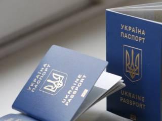 Границы для восьми категорий украинцев уже открыли 23 страны