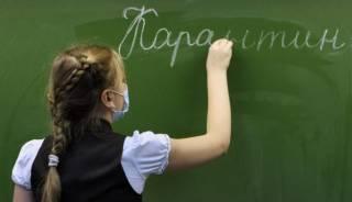 Школьникам готовят сразу несколько вариантов начала учебного года