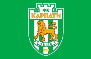 Известный футбольный клуб сняли с чемпионата Украины за долги
