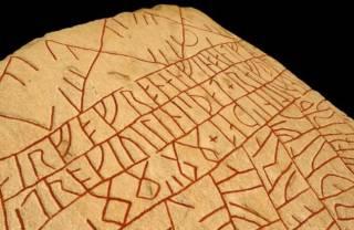 Викинги предупреждали про климатический Апокалипсис