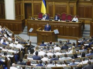 Стало известно, почему Рада отказалась утверждать дату местных выборов
