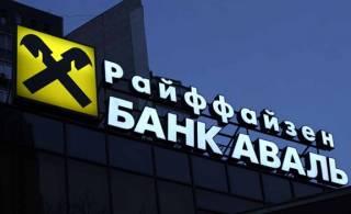 Один из старейших украинских банков сменит название