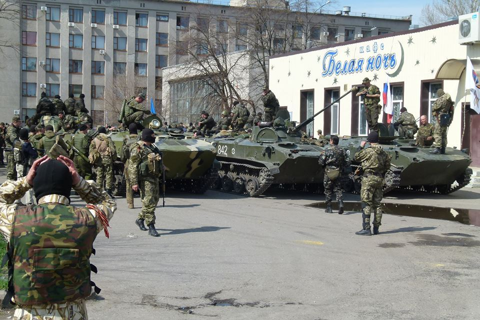 Славянск 16 апреля 2014