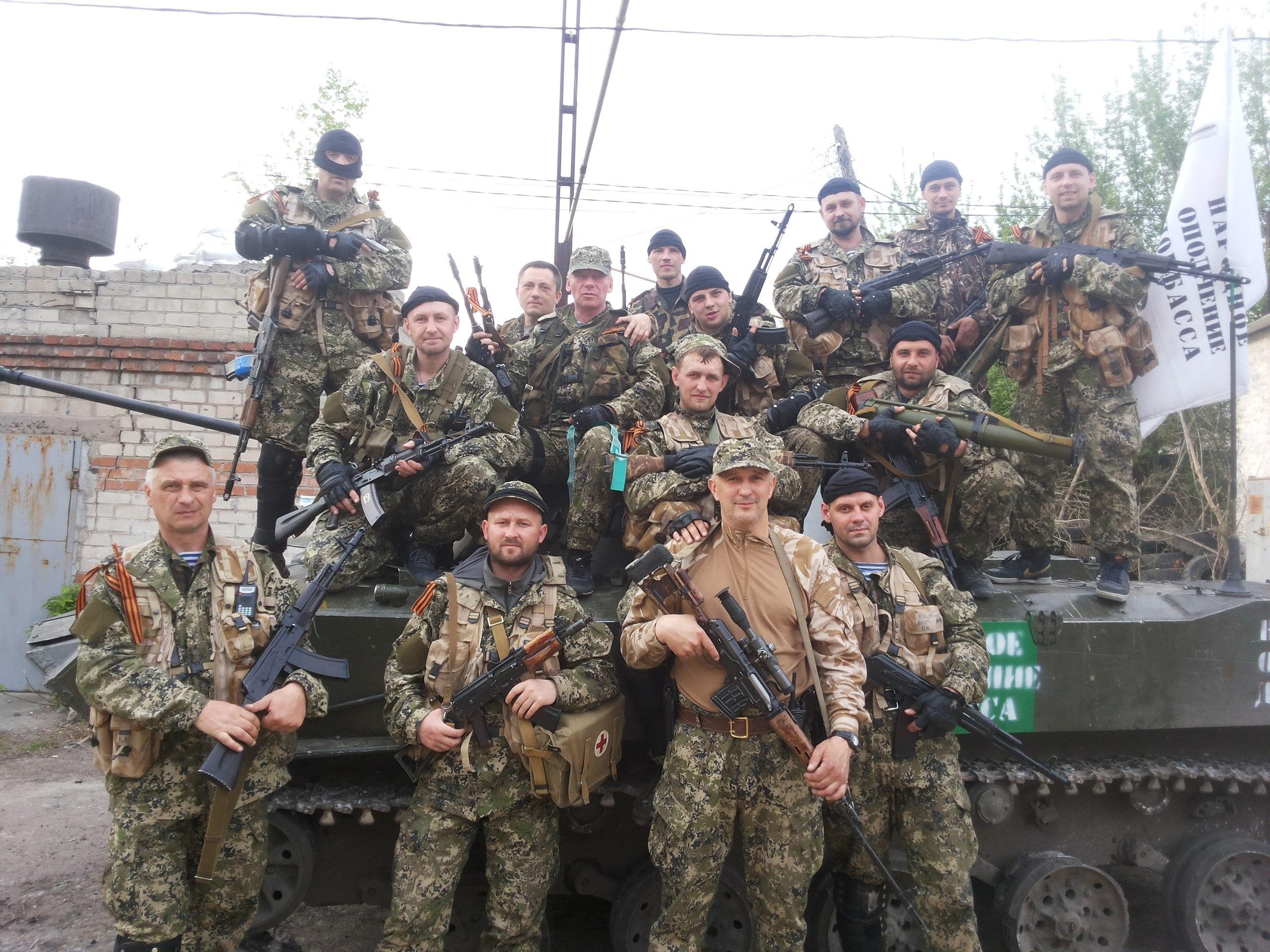 группа «Крым»