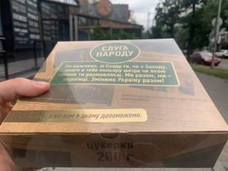 «Слуги народа» заказали на годовщину фирменные конфеты. Не у Порошенко