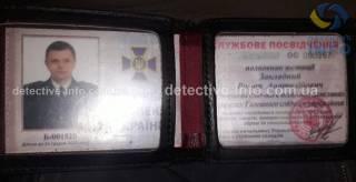 Тело офицера СБУ нашли на Оболони в день выхода на пенсию, – СМИ