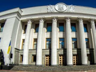 Верховная Рада назвала дату местных выборов в Украине