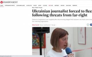 Украинская журналистика была вынуждена уехать из страны, после того как рассказала о связи неонацистов и Stopfake