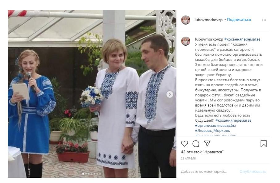 раскольник ПЦУ (СЦУ) женился на игуменье