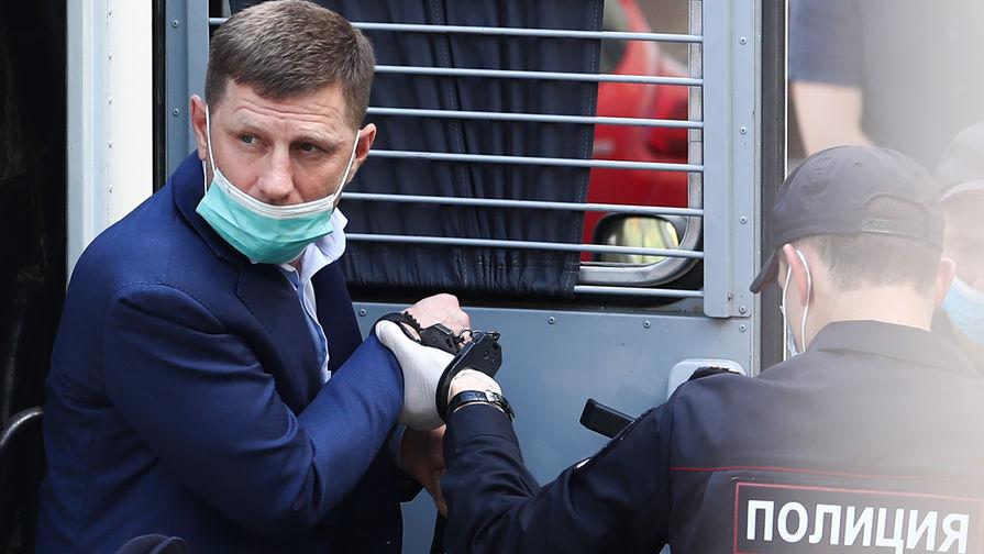 Сергей Фургал: арест