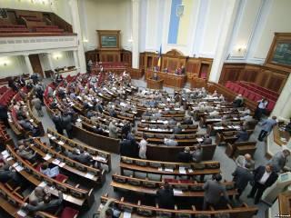 Под крики «позор!» депутаты втрое сократили количество районов в Украине