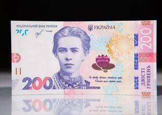 На Одесщине мошенник с помощью одной купюры и нитки пополнил счет на 50 тысяч