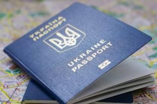 Свои границы для украинцев уже открыли 39 стран