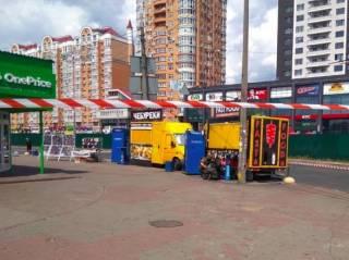 В Киеве около метро прогремел мощный взрыв