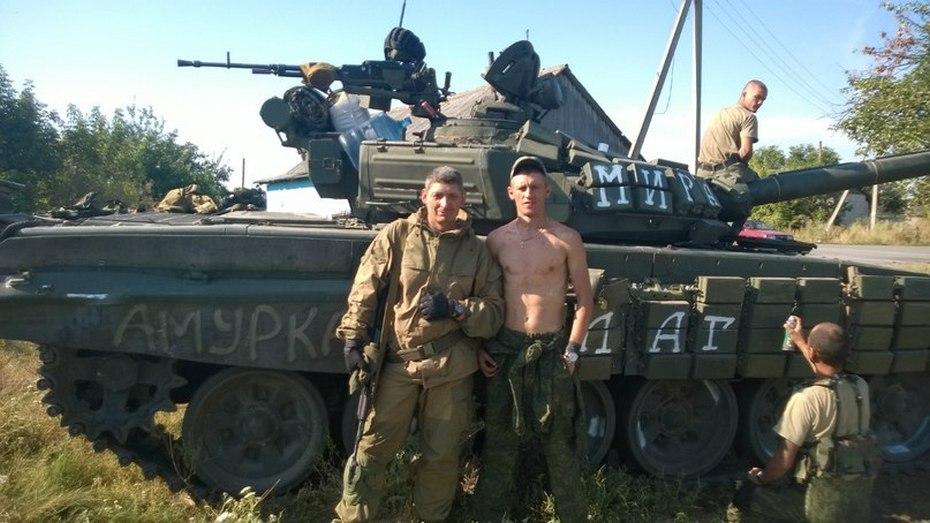 танк батальона «Амур»