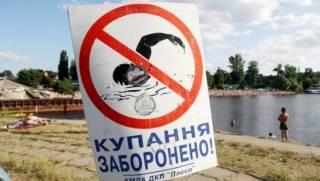 На всех киевских пляжах запретили купаться
