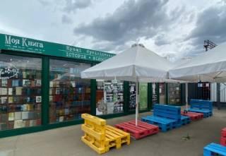 На киевской «Петровке» появится интересный книжный хаб