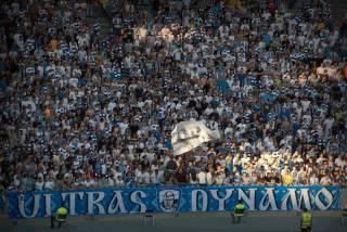 Ультрас «Динамо» объявили футбольную войну Луческу