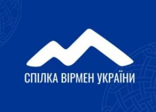 Армяне Украины заявили о поджогах своих заведений
