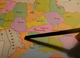 Феодальная префектизация. Как перекроили глобус Украины