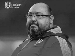 Коронавирус не пощадил врача сборной Украины по футболу
