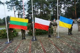 Украина, Польша и Литва создали «треугольник» в Люблине