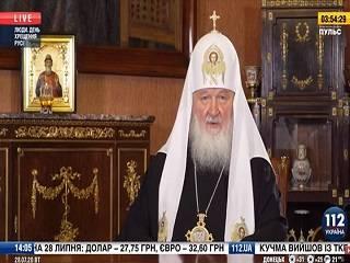 Предстоятель РПЦ: День Крещения Руси - величайшее событие в истории Восточной Европы