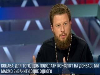 Епископ УПЦ: Единственный путь к миру на Донбассе – прощение