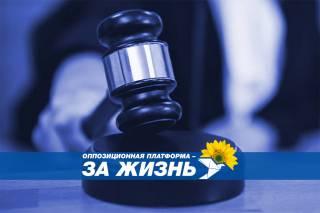 Верховный Суд Украины поставил жирную точку в деле о распространении циничной лжи о Медведчуке каналом Порошенко «Прямой», озвученной его «прихлебателями» Арьевым, Перваком и Маруняком