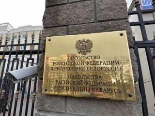 Российский посол рассказал, что делали в Беларуси задержанные КГБ-шниками «вагнеровцы»