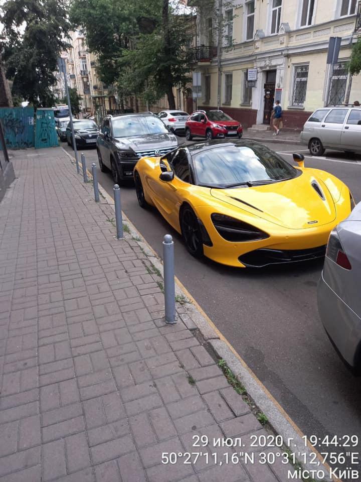 McLaren на улицах Киева