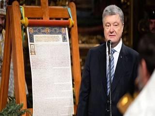 """В УПЦ считают, что следователи ГБР преждевременно закрыли дело """"о Томосе"""""""