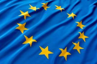 ВВП Евросоюза сильно рухнул: появились цифры