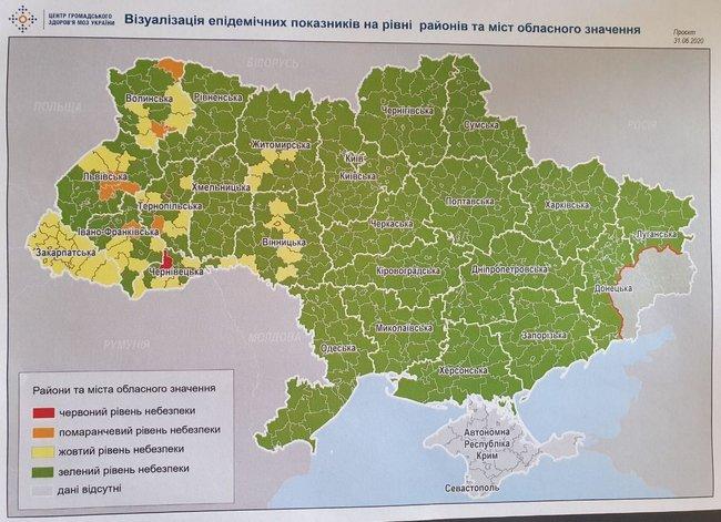 Визуализация эпидемиологических показателей на уровне районов и городов областного значения