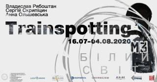 В Киеве пройдет встреча с мастерами индустриального пейзажа и эстетами промзоны