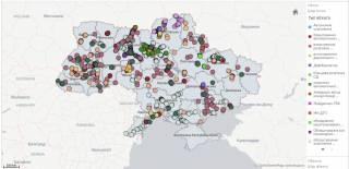 В Украине появилась интерактивная карта безопасности на дорогах