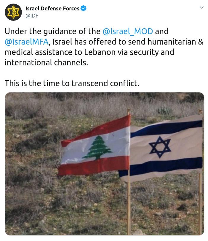 Скриншот сообщения Армии обороны Израиля в Twitter в связи с событиями в Ливане