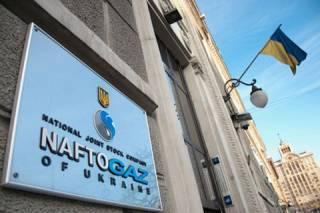 Украинцам снова взвинтили цену на газ