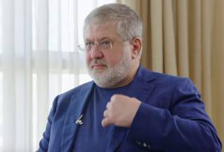 The Washington Post: США обвиняют Коломойского в отмывании миллиардов долларов