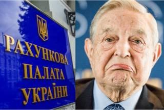 Продажные соросята VS коррумпированная Счетная палата