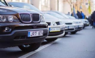 Отмена акциза при растаможке авто: насколько подешевеют «евробляхи» в Украине