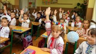 Украинских детей переведут на «корректирующее обучение»