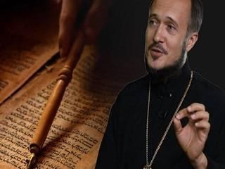 В УПЦ объяснили, почему человечество во время Ветхого Завета было жестоким