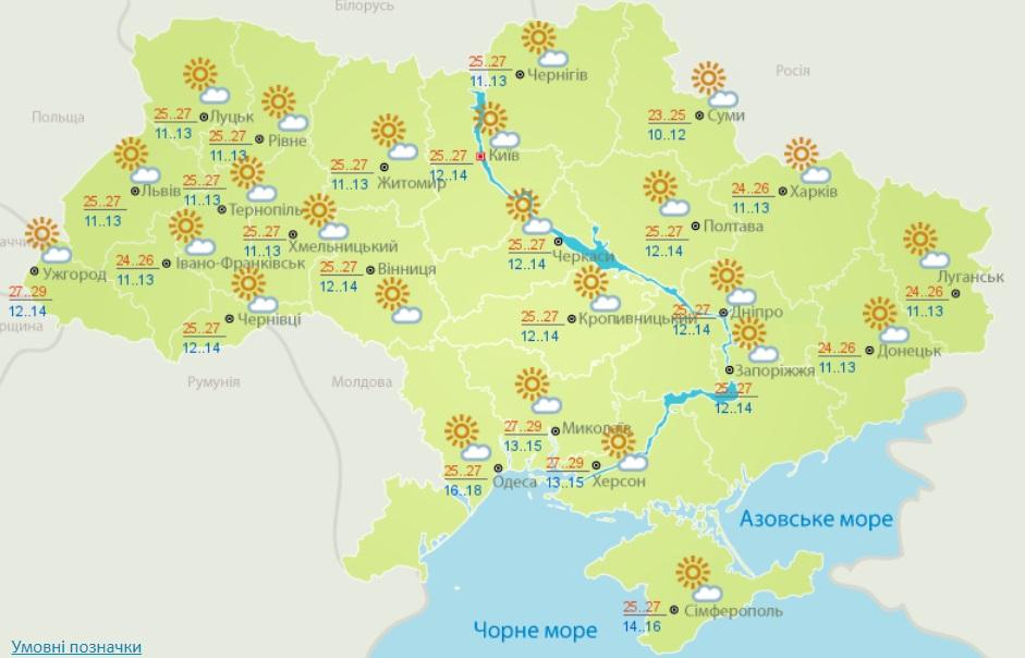 Погода в Украине на 17 августа