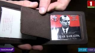 Белорусские пропагандисты нашли у «организатора беспорядков в Минске» визитку. Но не Яроша