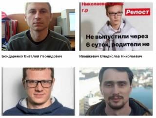 Количество пропавших без вести в ходе протестов в Беларуси приблизилось к сотне