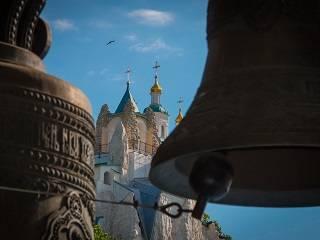 В Святогорской лавре при поддержке УПЦ состоится Международный форум «Люди мира»