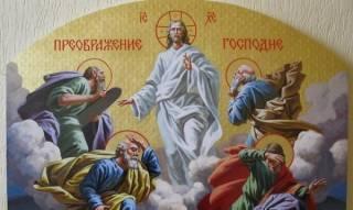 19 августа 2020. Какой в этот день отмечается церковный праздник, историческая дата, именины